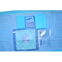 Wholesale Clinic Disposable Fenestrated Surgical Drape For Hip Surgery Hip U Drape from china suppliers