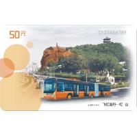 Wholesale E - ticket  BRT Bus Travel Card / IC Bus Card for Public Transportation from china suppliers