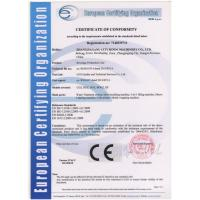 Zhangjiagang  renda packing machinery co.,ltd Certifications