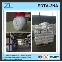 Buy cheap edetate disodium used for Textiles from wholesalers