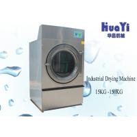 Wholesale Commercial Steam Hotel Laundry Equipment Cloth Dryer Machine 35kg from china suppliers