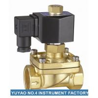 "Wholesale Brass 3/8""Normally Open Water Solenoid Valve For Water Air Liquid Medium from china suppliers"