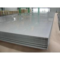 Wholesale Cold Rolled Annealed And Pickled Stainless Steel Plate Cr Sheet Metal ISO BV Certification from china suppliers