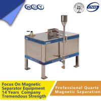 Buy cheap High Intensity Permanent Slurry Wet Drum Magnetic Separator For Quartz/KaoLin/water-washed Sodium Potassium  feldspar from wholesalers