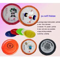 Wholesale 18cm soft dog frisbee, soft  frisbee, pu flying disc, flying disk from china suppliers