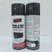 Wholesale Indoor Outdoor Black Aerosol Spray Paint Anti Faded For Plastic Renews / Revitalizes from china suppliers
