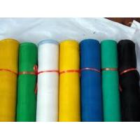 Wholesale HDPE Plastic Window Screen from china suppliers