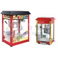 Wholesale Automatic Movie Theater Equipment , healthy and tasty snack popcorn maker from china suppliers