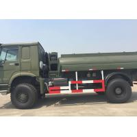 Wholesale Energy Saving Oil Tank Trucks / Edible Oil Transport Truck Hydraulically Clutch from china suppliers