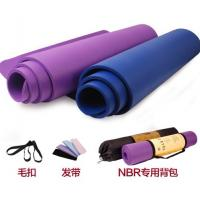 Wholesale NBR 1/2-Inch Extra Thick 72-Inch Long Non Slip Exercise Yoga Mat For Pilates,Fitness Workout from china suppliers
