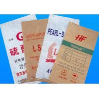 Wholesale Customed PP materail poly paper bag used for packing powder granule from china suppliers