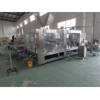 Wholesale Easy Operate 0.5L Milk Bottle Filling Equipment Combined High Viscosity from china suppliers