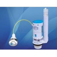 Buy cheap Dual flush valve from wholesalers
