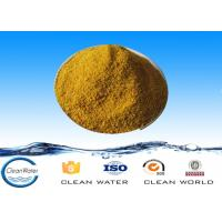 Wholesale PFS-01 Electroplating Poly Ferric Sulphate yellow powder CAS No 10028-22-5 from china suppliers