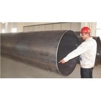Wholesale Large Diameter API 5L Steel Pipe GR.B 50mm , Heat Exchanger Tubes Oil pipe from china suppliers