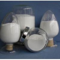 Wholesale Nano-silica oxide powder from china suppliers