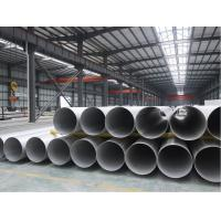 Wholesale STAINLESS STEEL WELDED PIPE,ASTM A312 ASTM A358  TP316/316L TP321/321H BEVELLED END 100% RT. UT. HT. ET from china suppliers