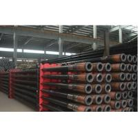 Wholesale API Spec 5D Drill Pipe, Steel Seamless Pipes E75 X95 G105 S135 from china suppliers
