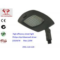 Wholesale IP66 High power  High efficency 120w Led Street Light Fixtures Philips chip 5400LM from china suppliers