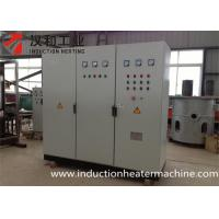 Wholesale Quicker Heating Induction Power Supply Less Burning Loss 100KW from china suppliers