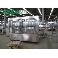 Wholesale 500ml Small Bottle Water Filling Equipment Bottled Water Production Line from china suppliers