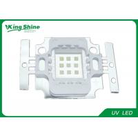 Wholesale 10W UV Led Curing LED Light Chip 375nm 380nm 390nm 395nm 430nm from china suppliers