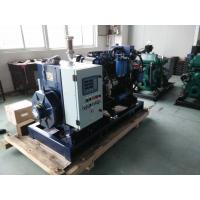 Wholesale 120KW Diesel Generator With Silencer , Marine Diesel Genset For Law Enforcement Ship from china suppliers