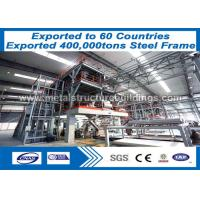 Buy cheap light guage framing and Steel Frame Structure AWS verified sale to Rabat from wholesalers
