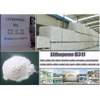 Wholesale CAS No. 1345-05-7 White Lithopone Powder B311 ZnSBaso4 For Decorative Coatings from china suppliers