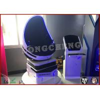 Wholesale Abundent Games 9D VR Egg Cinema 9D VR 360 degree Motion Cinema with Single Seat from china suppliers