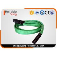 Quality 2 Ton Polyester Cargo Lifting Flat Webbing Sling , Flat Polyester Woven Webbing Sling for sale