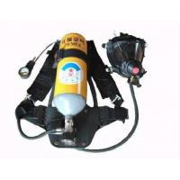Wholesale RHZK 5/30 Small Self Contained Positive Pressure Air Breathing Apparatus from china suppliers