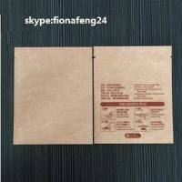 Buy cheap Coffee outer bag from wholesalers