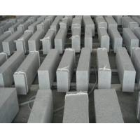 Quality G603 Granite kerbstone for sale