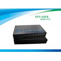 Wholesale SFP 8G Fiber Ethernet Switch 8 Port / Optical Network Switch Unmanaged from china suppliers