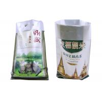 Wholesale Food Grade Woven Polypropylene Bags Bopp Laminated For White Rice from china suppliers