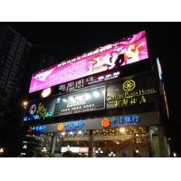 Wholesale Dicolor I-Magic P12.8MM Outdoor Advertising LED Panel from china suppliers
