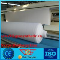 Wholesale High tensile strength for filament geotextile fabric from china suppliers