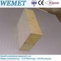 Quality Pure Rock wool fire proof high density insulated wall panel tougue and groove for sale