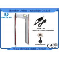 Wholesale 7 Inch Screen Multi Zone Metal Detector , 33 zones walk through metal detector from china suppliers