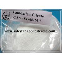 Wholesale Tamoxifen citrate Anti Estrogen Steroids Nolvadex For breast cancer treatment CAS 54965-24-1 from china suppliers