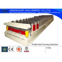 Wholesale 15m/min 0.4-0.8mm Thickness Color Steel Roof Wall Panel Roll Forming Machine With Pansonic Electric  PLC Control from china suppliers