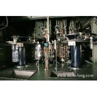 Wholesale Rotary Blowing Machine from china suppliers