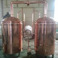 Wholesale 200L draught beer manufacturing equipment from china suppliers