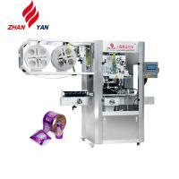 China Double Drivers Automatic Bottle Labeling Machine on sale