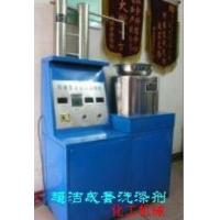 Wholesale CJ-B Professional Detergent Production Equipment from china suppliers