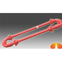 Wholesale Annular Manifold from china suppliers