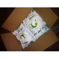 Wholesale Metalaxyl  5% GR CAS NO. 57837-19-1 Systemic fungicide with protective and curative action from china suppliers