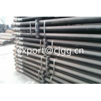 Wholesale API 5DP E75 Seamless Drill Pipe For Exploitation Oil / Gas 4,000 Meters Depth from china suppliers