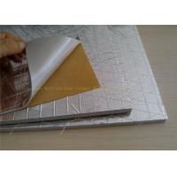 Wholesale White PE Acoustic Insulation Foam 5mm Noise Reduction Acoustical Materials from china suppliers